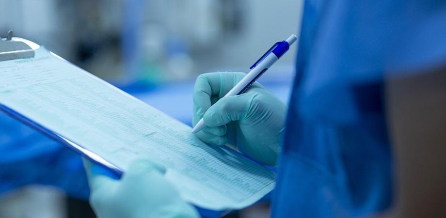 tratament endometrita puerperala